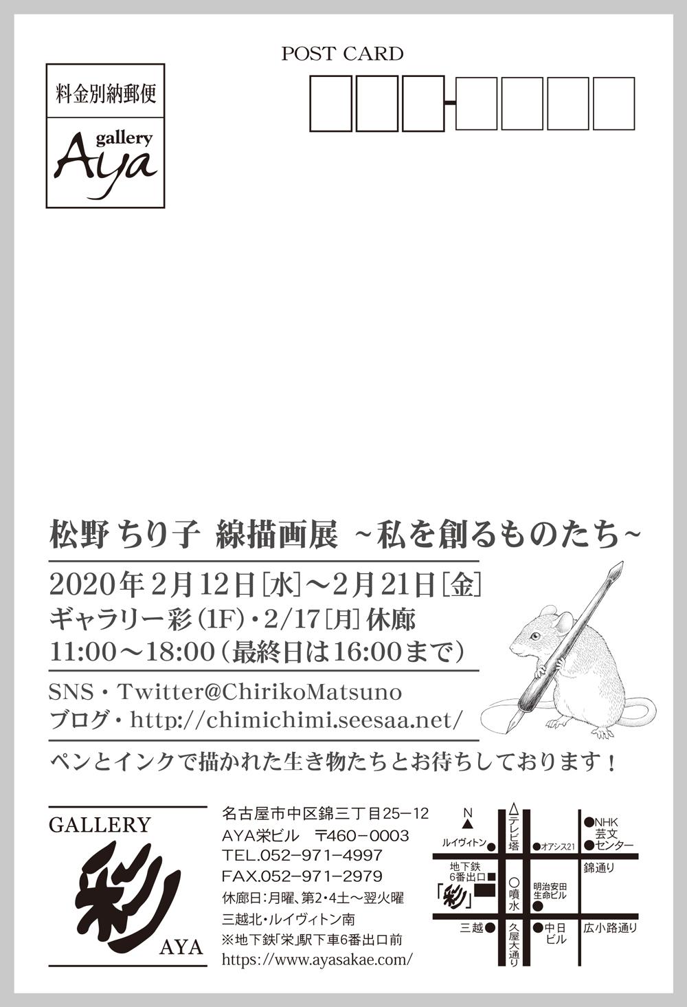 20DMr.jpg
